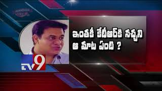 Political Mirchi: Why KTR gets angry about one remark?..