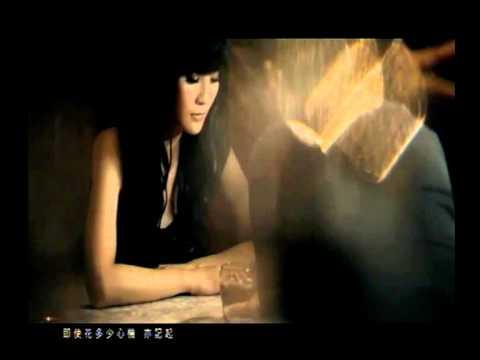 陳偉霆 William Chan《穿心箭》Official 官方完整版 [首播] [MV]