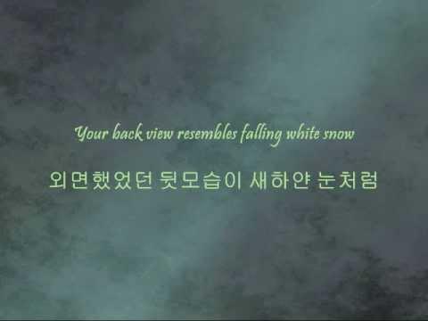 DBSK - Love In The Ice (Korean Ver.) [Han & Eng]
