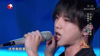 [ ENG SUB ] The Flammable and Explosive  - Hua ChenYu