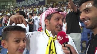 ردود فعل جماهير التعاون والهلال في نصف   نهائي كأس خا ...
