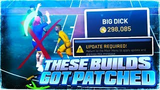 NEW PATCH is... | NBA 2K19 SECRET To Thy REP OVERALL SYSTEM CRACKED