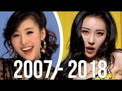 SUNMI EVOLUTION (2007-2018) (updated)