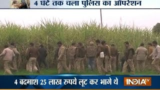 Live Shootout Operation: Watch Encounter Between Police and Robbers in Ghaziabad