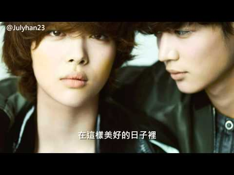 [繁體中字] 溫流 Onew - In Your Eyes (致美麗的妳/ To The Beautiful You OST)