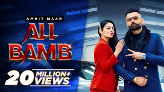 All Bamb – Amrit Maan – Gurlej Akhtar Ft Neeru Bajwa Video HD