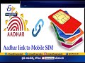 Aadhaar–Mobile Number Linking to become Simpler