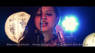 Avra Banerjee's Ragamorphism - Chand Khushk