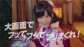 AKB1/149 恋愛総選挙 CM1