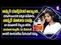 Janaki Kalaganaledu Serial Actress Chikitha (Ramya) Emotional Words about Her Mother and Father