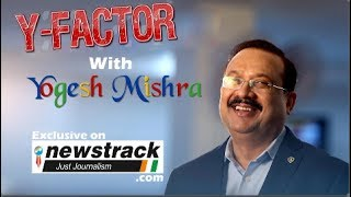 Y factor Yogesh Mishra- Bizarre! In Brazil if you are on time you are uncultured.  Episode 19