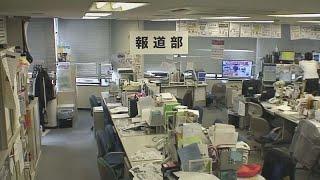 شاهد: مبان ومكاتب تهتز جراء زلزال اليابان     -