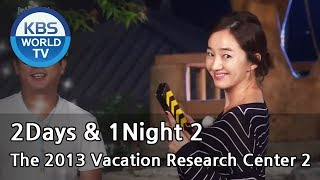 1 Night 2 Days S2 Ep.73
