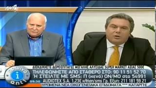 Πάνος Καμμένος στον ΑΝΤ1 23/10/2012