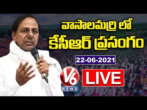 CM KCR visits his adopted village Vasalamarri; announces sops for the villagers