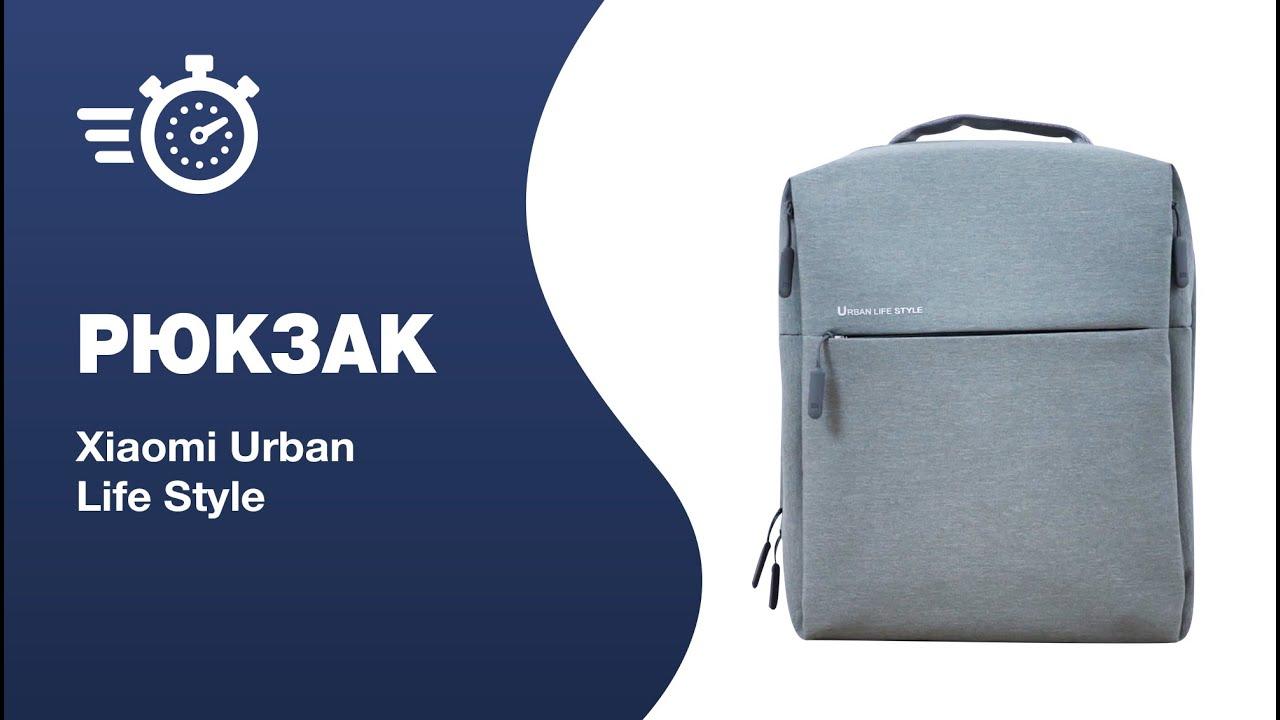 4b1ce44fb272 Xiaomi Backpack Urban Life Style Black - Beli Barang Diskon di Indonesia