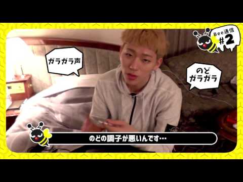 [Block BのBee通信#2] ZICO - WHAT'S IN ZICO'S BAG