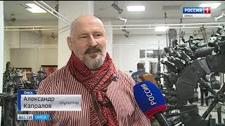 Персональная выставка омского скульптора Александра Капралова открылась в Доме художника