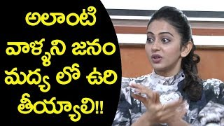 Rakul Preeth Singh Emotional Speech @ Press Meet
