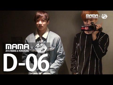 [2016MAMA X M2] 2015MAMA 미공개 BTS 방탄소년단 셀프캠 #2 조각같은 외모와 끝없는 상황극