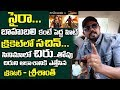 Cricketer Sreesanth About Chiranjeevi and Sye Raa Narasimha Reddy