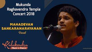 60 Hours Nonstop Carnatic Music 2018 | Mukunda Raghavendra Temple  | Mahadevan Sankaranarayanan