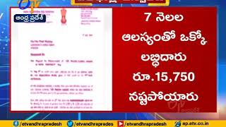 MP Raghu Rama Krishnam Raju writes letter to CM Jagan..