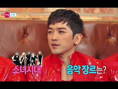 [Section TV] 섹션 TV - Shinhwa,'Trot stage with Girls Generation' 신화 '소녀시대와 트로트 무대 하고파' 20150222