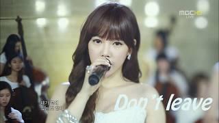 Những bản nhạc buồn hay nhất của T-ara [티아라] Love songs