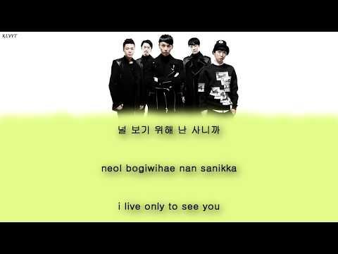 BUZZ (버즈) - You don't know men (남자를 몰라) Lyrics Han_Rom_Eng