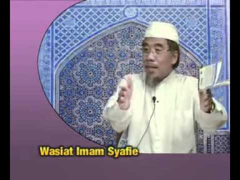 Wasiat Imam Syafie