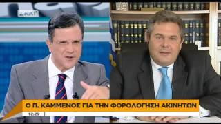Ο Πάνος Καμμένος στο ΣΚΑΪ TV 14/10/2013