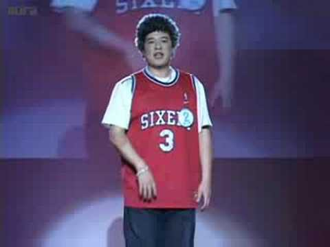 Shindong's audition