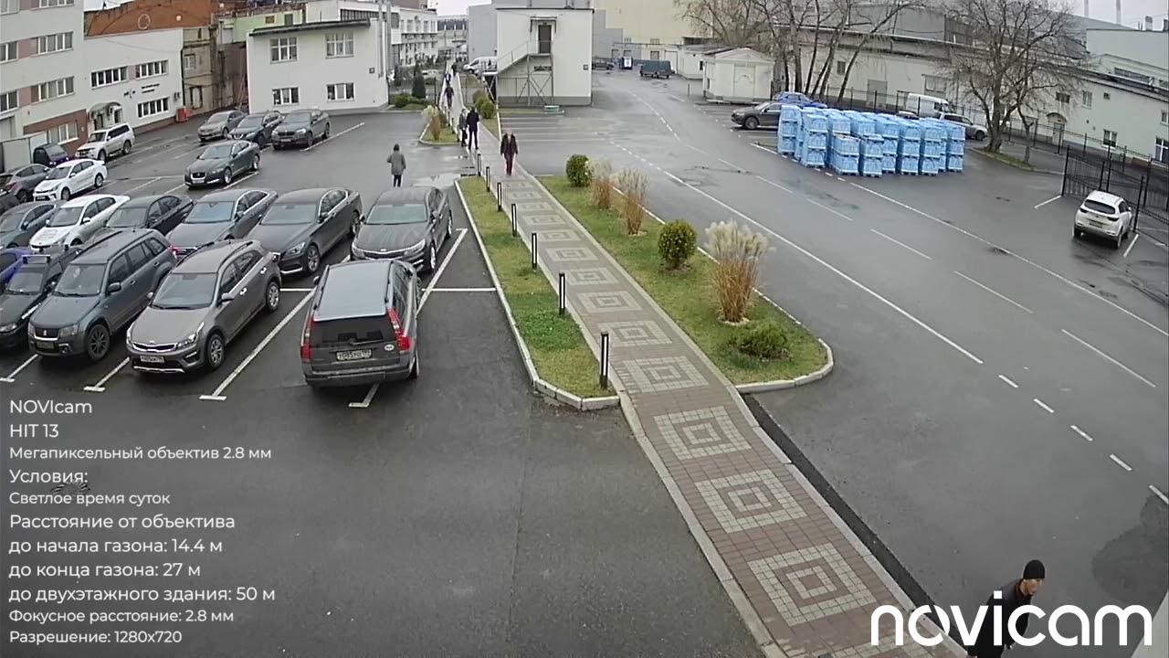 NOVIcam HIT 13 уличная пуля 4 в 1 видеокамера 1 Мп