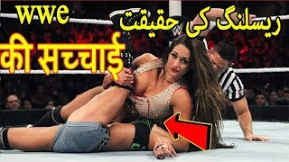 Truth of WWE Fights 7 Proof That WWE Fights are FAKE Unknown Shocking Facts About WWE You Don't Know