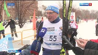 Свыше 8 тысяч человек в этом году вышли на Лыжню России
