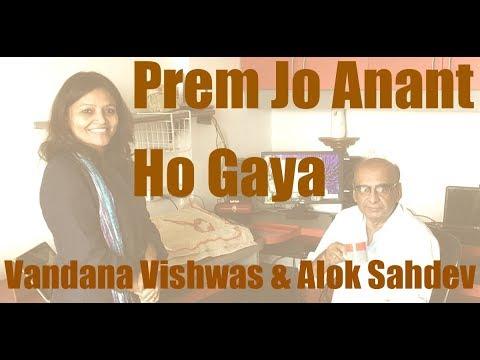 Vandana Vishwas - Prem Jo Anant Ho Gaya