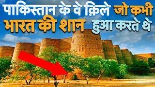 पाकिस्तान में शानदार किले जो कभी भारत का हिस्सा थे Top 5 Famous Forts