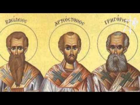 30 Януари - Ден на свети Три светители