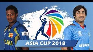 LIVE : SL v AFG SCORES & BANGLADESH - Asia Cup