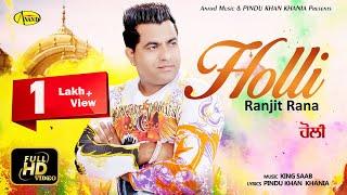 Holi – Ranjit Rana