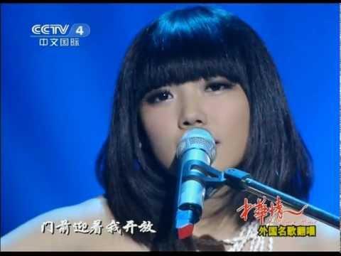 雪绒花 Edelweiss (The Sound Of Music - Chinese version) Эдельвейс