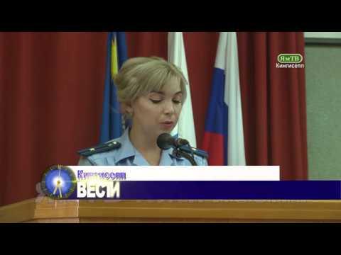 Кингисеппская городская прокуратура приняла участие в семинаре по отходам СНТ