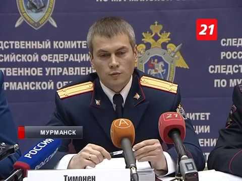 В Мурманске разоблачили преступную группу, организовавшую сеть игровых клубов