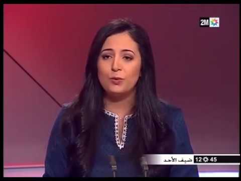 مقدم أخبار القناة الثانية يغني في بلاطو الأخبار بطريعة رائعة