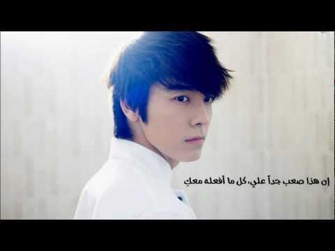 Lee Donghae - Plz Don't {Arabic Sub}