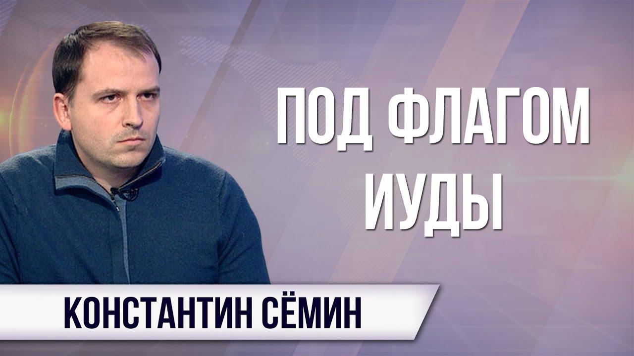 Константин Сёмин. Балет «Нуреев» - истинное лицо победившего класса