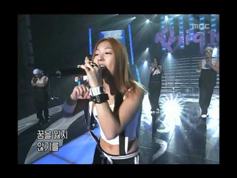 BoA - Atlantis Princess, 보아 - 아틀란티스 소녀, Music Camp 20030712