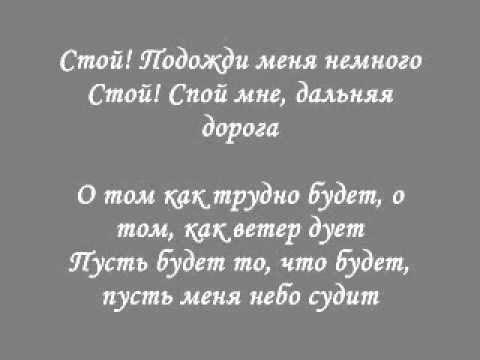 Баста - Осень (текст)