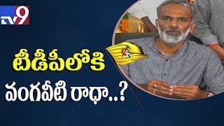 YSRCP leader Vangaveeti Radha likely to join TDP..
